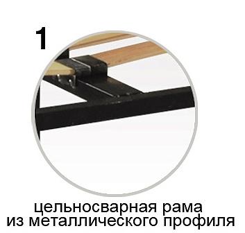 karkas_1_1_